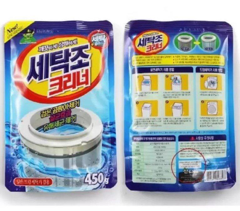 hình ảnh bột vệ sinh máy giặt hàn quốc